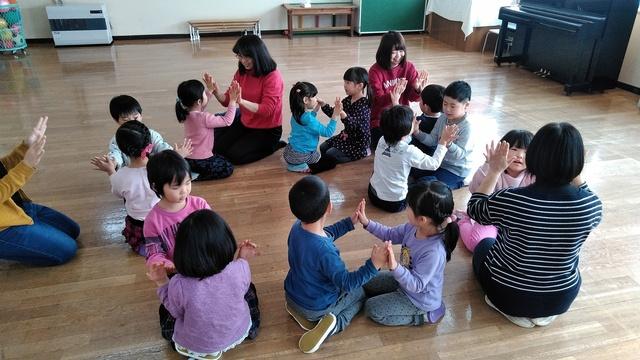 ⭐️幼稚園の2月の予定⭐️